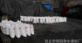 工业废水处理用无烟煤滤料 无烟煤滤料