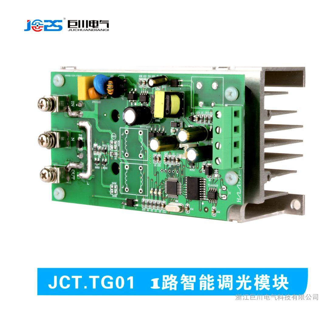巨川���JCT.ZM04/16 4路智能�^�器模�K 智能�_�P模�K
