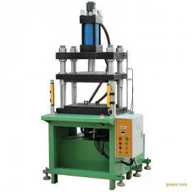 四柱油压切边机 快速冲边四柱液压机 快速四柱液压机