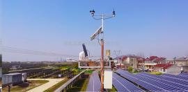 太阳能板发电监测光伏气象站