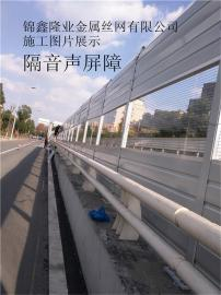 高架桥声屏障 声屏障生产设计安装有10年经验