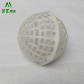 曝气池用生物悬浮球填料 生物悬浮球