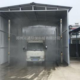 车辆喷雾消毒系统 自动感应车辆消毒机