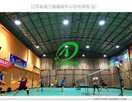 新款室内篮球场专用灯篮球场不刺眼200wLED灯