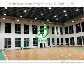 经营性室内篮球场馆灯光布置室内篮球场专用LED灯