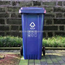 北碚分类垃圾桶,北碚塑料垃圾桶