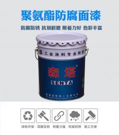 聚氨酯金属漆面漆钢构防锈漆耐酸耐碱防腐漆机械设备油漆