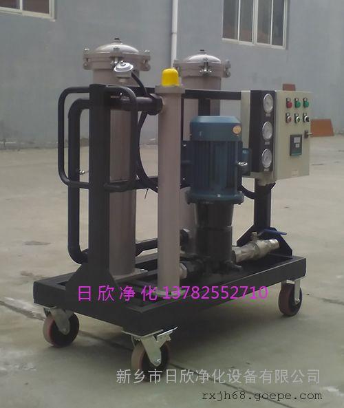 过滤器不锈钢汽轮机油GLYC-100高粘油滤油机