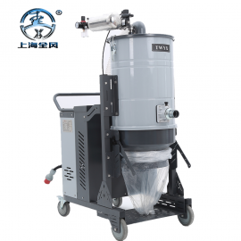 大功率防爆移动式工业吸尘器-防爆工业除尘器