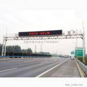 情报板龙门架,LED情报板龙门架,高速公路情报板龙门架生产厂