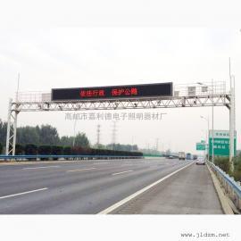 情�蟀妪��T架,LED情�蟀妪��T架,高速公路情�蟀妪��T架生�a�S