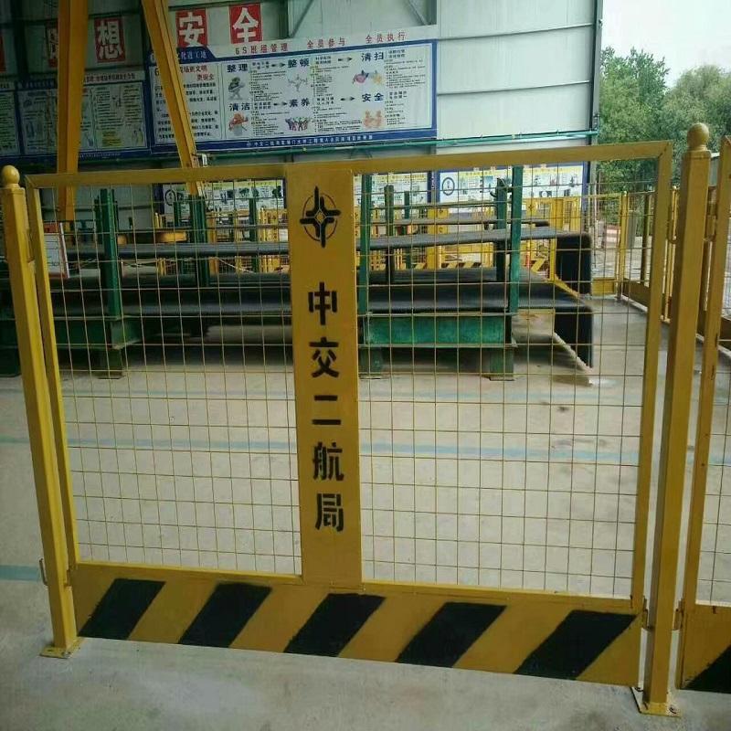 基坑护栏网 基坑安全网 黄色基坑安全网