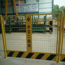 基坑围栏-基坑防护围栏-基坑围栏厂