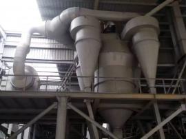 昊世气力选粉机 钙粉选粉机 氢氧化钙选粉机设备 水泥选粉机