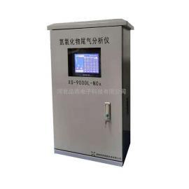 氮氧化物排放在线检测锅炉烟气分析仪 烟气监测