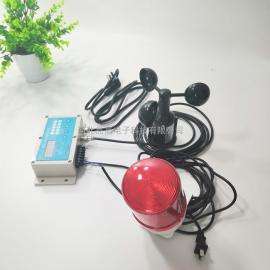 PG-510-BJ风速报警仪风速记录仪无线传输支持微信小程序