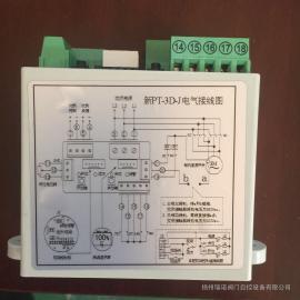 PT-3D-J调节型模块4-20MA信号控制型