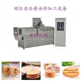 鼎润DSE全自动膨化酱油饼生产线
