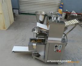 金盟速冻大型商用饺子机