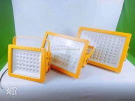 吸顶式LED防爆灯、RLEEXL5330-XL150LED防爆照明灯