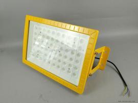 输油管道LED防爆灯150W 100WLED防爆投光灯 70WLED防爆灯