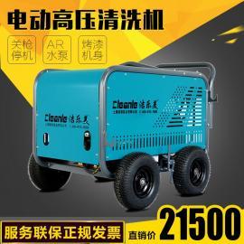 工业350公斤15KW大功率380V超高压清洗机喷砂除锈除漆高压水枪泵