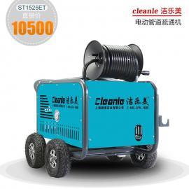 管道疏通机工业用电动型管道冲洗机 工厂PVC排水管道疏通设备