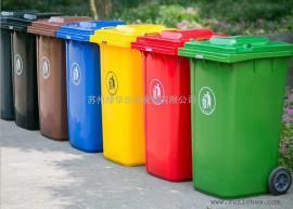 干湿分类垃圾桶干湿两分类塑料桶四分类塑料垃圾桶挂车桶