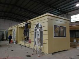移动卫生间设备齐全生产 公园十博体育移动移动厕所定制