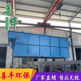 制革厂污水处理设备气浮沉淀一体机 善丰高效方形溶气气浮机