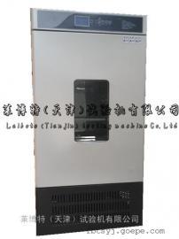 波纹管养护箱-湿度范围-测量精度