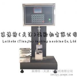 LBTH-14 �碉@�支梁�_�粼���C-�x�抵庇^
