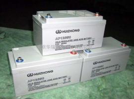 汇众蓄电池6-GFM-65 12V65AH 参考零售