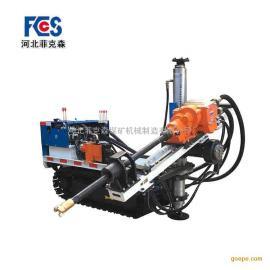 矿用潜孔钻机ZQLC-1350-16.9S气动履带式钻车 操作简便 省时省力