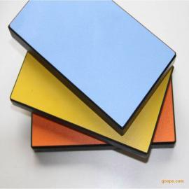 6mm医疗抗菌板/索洁板/净化板/装配式装修板材