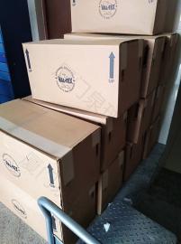 VAL-TEX沃泰斯润滑脂972-J高压油脂美国进口