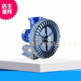FB-1防爆旋涡气泵