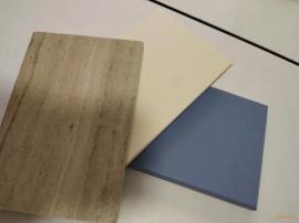 隧道防火板颜色尺寸可定制施工快捷