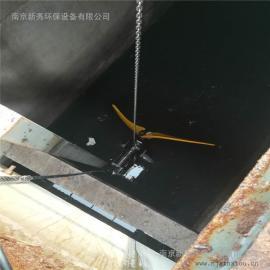 新秀��水推流器污水池��拌器