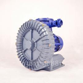 旋涡气泵防爆
