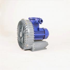 全风防爆变频鼓风机5.5KW大功率防爆涡旋泵FB-7.5环形防爆风机