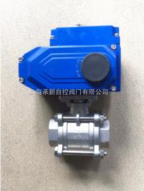 Q911F-16P DN65不锈钢电动高平台丝扣球阀