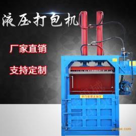 80吨双杠推包液压打包机 油漆桶 饮料瓶废品垃圾压包机