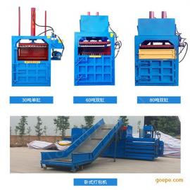 30吨双杠液压打包机 塑料 边角料 海绵 吨包袋压缩机