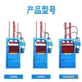 立式液压打包机 废纸回收 废品回收站 杆药草打包机