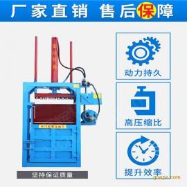 小型8吨液压打包机 废纸 薄膜 压缩机