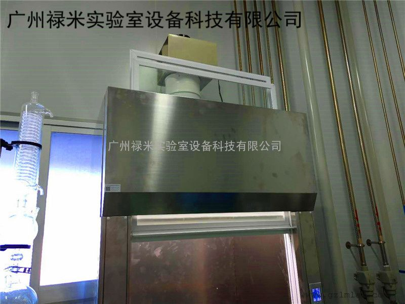 禄米实验室不锈钢通风柜 304不锈钢通风柜