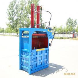 40吨立式双杠液压打包机 废纸废纸箱 秸秆 稻草打捆机