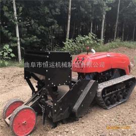 田园自走式遥控履带式旋耕机 果园大棚施肥回填机
