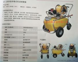 韩国ST-2000型手推式机动���F器 手推式机动���F器 ST-2000